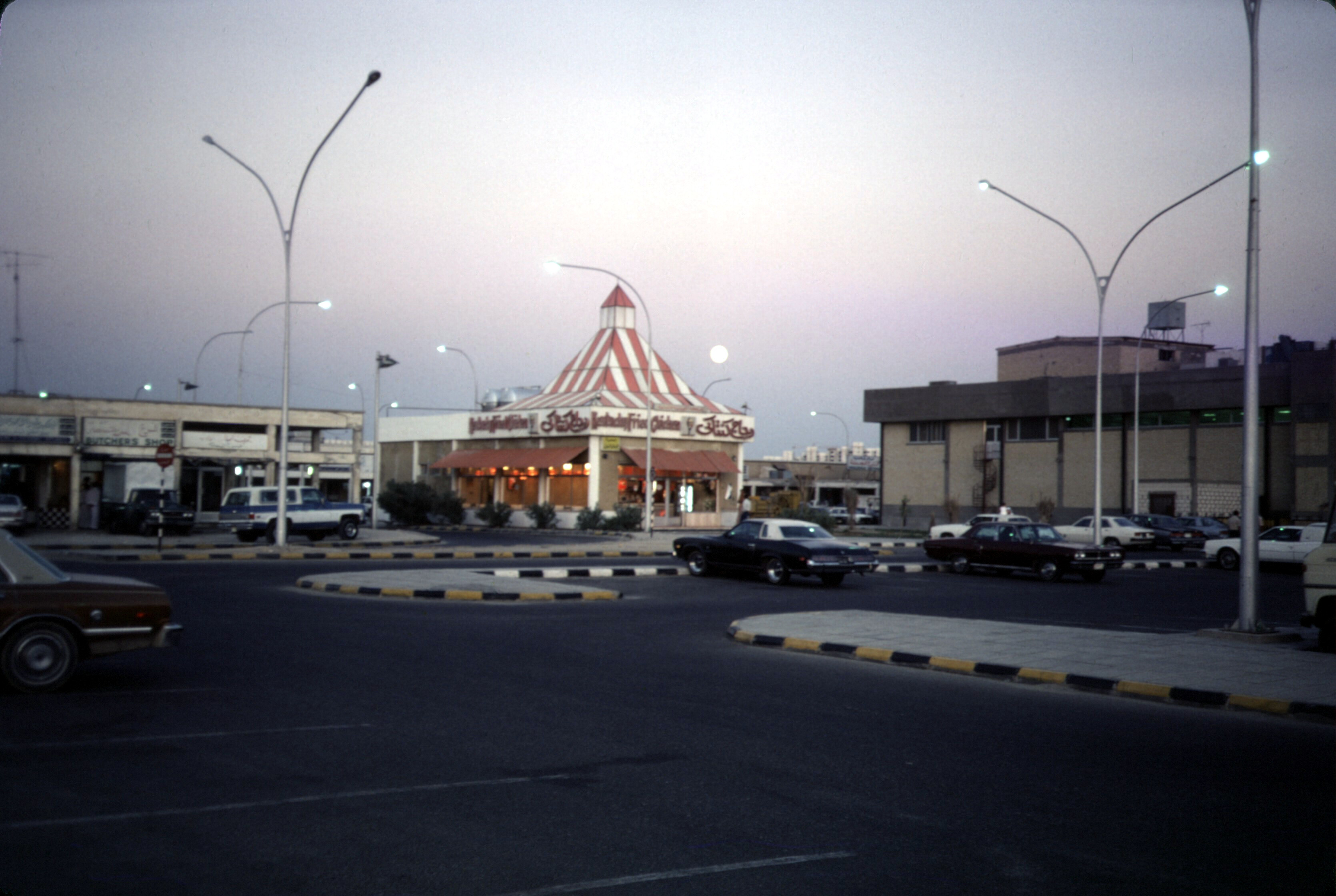 KFC_restaurant_Kuwait_City,_1980.jpg